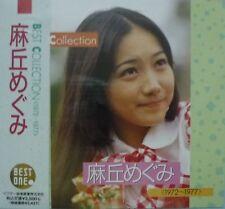 Megumi Asaoka - Best (Japan Pressed)