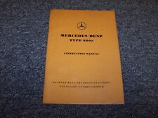 1955 Mercedes Benz Type 220A Sedan Original Owner Owner's Operator Guide Manual