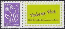 "2006 FRANCE N°3916A** PERSONNALISE Marianne de Lamouche logo ""Timbres Pus"", MNH"