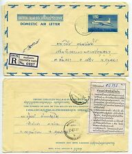THAILAND SIAM KRATHUM BAEN AEROGRAMME REGISTERED INTERNAL STATIONERY SAMUTSAKHON
