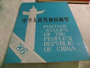 China Stamp 1986-COMMEMORATIVE Stamp Album=MNH