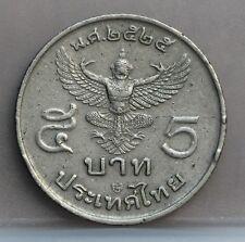 Thailand - 5 Baht 1982 - Y# 160