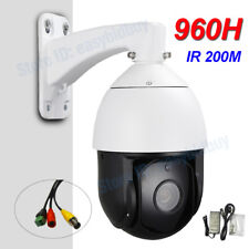 CCTV Outdoor IP66 Speed Dome PTZ Camera 960H 20X ZOOM RS485 IR 200M Laser LEDS