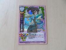 Carte manga Lycee Kanokon Yukihana rare holo  !!!