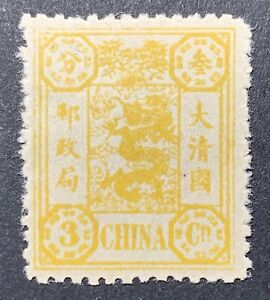 1894 Qing Empire China, 3c Mollendorf Dowager, MH.  Only This One To Offer.