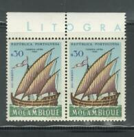 Portugal Mozambique | 1963 | Ships | block of 2 30c | MNH OG