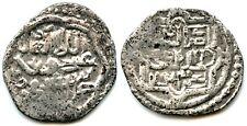 JUCHID JANI BEG SARAY AL-JADIDA AH743 MONGOLIAN SCRIPT SILVER DIRHAM