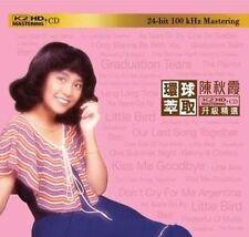 CHELSIA CHAN 陳秋霞 - 環球萃取 升級精選 陳秋霞 (K2HD) CD