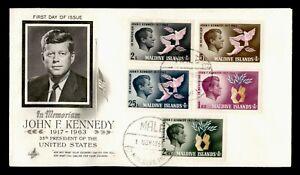 DR WHO 1966 MALDIVE ISLAND FDC JOHN F KENNEDY JFK MEMORIAM CACHET COMBO  f67416