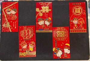 5Piese Chinese Traditional Wedding Red Envelope.中國傳統結婚利是封