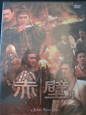 Red Cliff 2 Import DVD