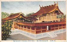 B4699 Japan Toki The main hall of Meji Jingu  front/back scan
