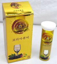 KOREA PURE Health Supplement Bokbunja Black Raspberry Niacin Vitamins A,B,E,D3