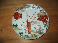 Assiette Imari en porcelaine de Chine Japon antique Chinese Japan plate ancien