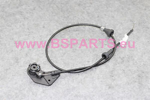 New BMW E46 318i, 320i, 323i, 328i Hood Release Mechanism Cable 51238208442