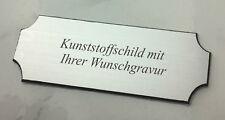 großes TÜRSCHILD Namensschild silber - 140x55mm selbstklebend - mit WUNSCHGRAVUR