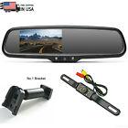4.3'' Reversing Mirror Monitor No1 Bracket +Backup Camera Night VIsion For Truck