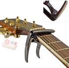 Capodastre Guitare Acoustique et Electrique Qualité professionnelle - Bronze