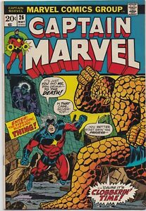 Captain Marvel #26  7.0  -KEY-  2nd Thanos