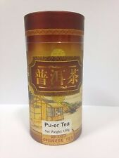 Yuccan Province Pu-er, Pu-erh, Puer Loose Tea 150g