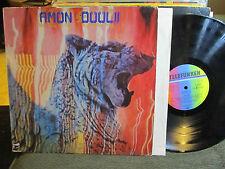 AMON DUUL II WOLF CITY LP 1972 '82 german import kraut telefunken PROG RARE LP!!