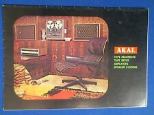 AKAI AUDIO SALES BROCHURE MANUAL R2R AMPS TURNTABLES  CASSETTES SPEAKERS v2