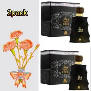 2 pack oudh khalifa 2020 100ml black oriental white musk perfume by oud al anfar