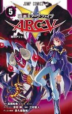 YU-GI-OH ARC-V  vol.5  with Card / Jump Comics / Manga Comic from Japan YUGIOH