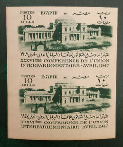 Egypt 1947 Parliament IMPERFORATED gummed paper (Only 18 Exist) MNH VF Ex-Royal