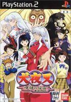 USED PS2 PlayStation 2 Inuyasha Juuso no Kamen 04516 JAPAN IMPORT