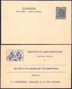 Canada King George VI Postal card 1c green UX66 1938 (169)
