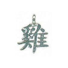 Pendentif Horoscope Chinois Coq (Fabrication Française)
