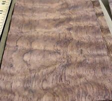 "Waterfall Bubinga (Figured) wood veneer 7"" x 6""  with wood backer 1/25th"" ""AAA"""