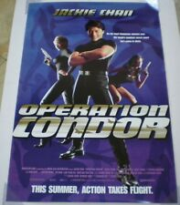 OPERATION CONDOR MOVIE POSTER 1 Sided ORIGINAL 27x40 JACKIE CHAN