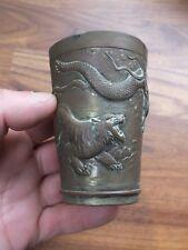 + Ancienne timbale chinoise en cuivre à décor Tigre et Dragon +