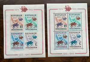 Indonesia 65b And 65c MH With RIS Overprint