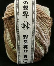 (100g /19,98€): 200 g Noro TSUBAME - japan. Farbverlaufsgarn, Fb. 8 Lot A #4728