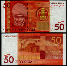 KYRGYZSTAN 50 SOM (P NEW) 2016/2017 UNC