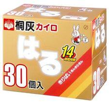 KIRIBAI Haru Stick-on Kairo Disposable Heat Pad Standard Size 30-Count