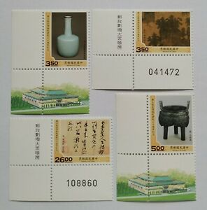 1995 Taiwan Antique 70th Anniv National Palace Museum Stamps 台湾博物院七十周年纪念邮票 Lot C