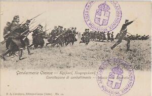 1901 GREECE CRETAN GENDARMERIA COMBAT EXERCISE-ATTACK TO THE BAYONET.CARABINIERI