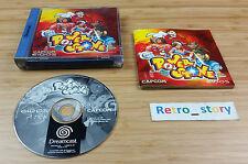 SEGA Dreamcast Power Stone PAL