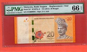 "2012 Malaysia 20 Ringgit Replacment note .PMG66 EPQ Prefix ""ZC0009381"""