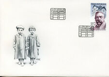 Czech Rep 2018 FDC Frantisek Hamza Physician 1v Medical Architecture Stamps