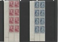 GERMANY FRENCH ZONE 1945 POETS UNMOUNTED MINT BLOCKS CAT £250+ REF R244