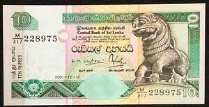 Sri Lanka, 10 Rupees