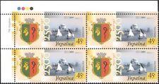 Ukraine 2003 Yevpatoria 2500th/Yachts/Mosque/Boats/Transport/Building c/b n44821