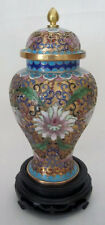 "6"" Beijing Cloisonne Cremation Urn Hong Kong Gold with Floral Design - New"