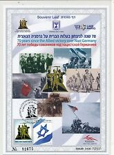 ISRAEL 2015 70th ANNIVERSARY ALLIED VICTORY OVER NAZI GERMANY S/LEAF