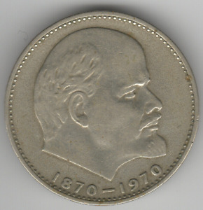 1 Rubel Russland/UdSSR 1970 - 100. Geburtstag Lenin